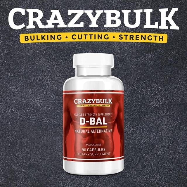 Преглед на CrazyBulk DBAL – струва ли си да купите? Как работи?